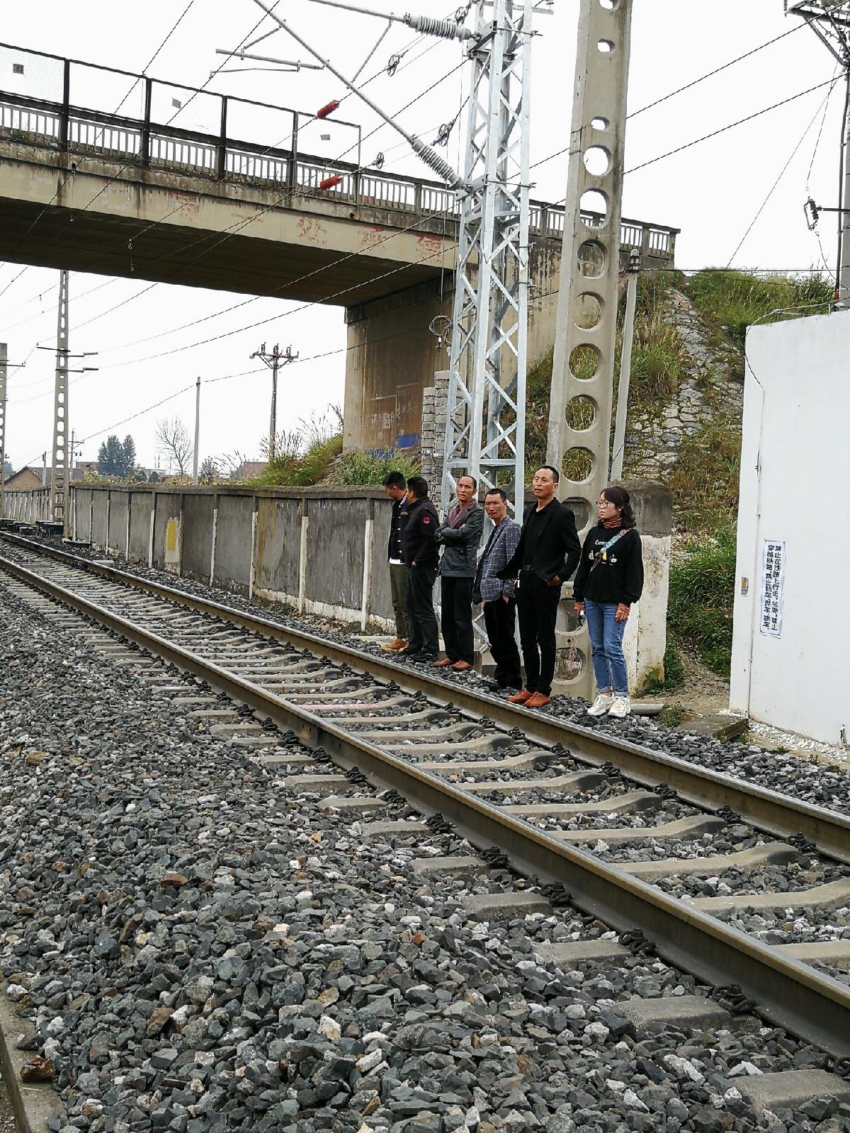 铁路巡查 (1).jpg