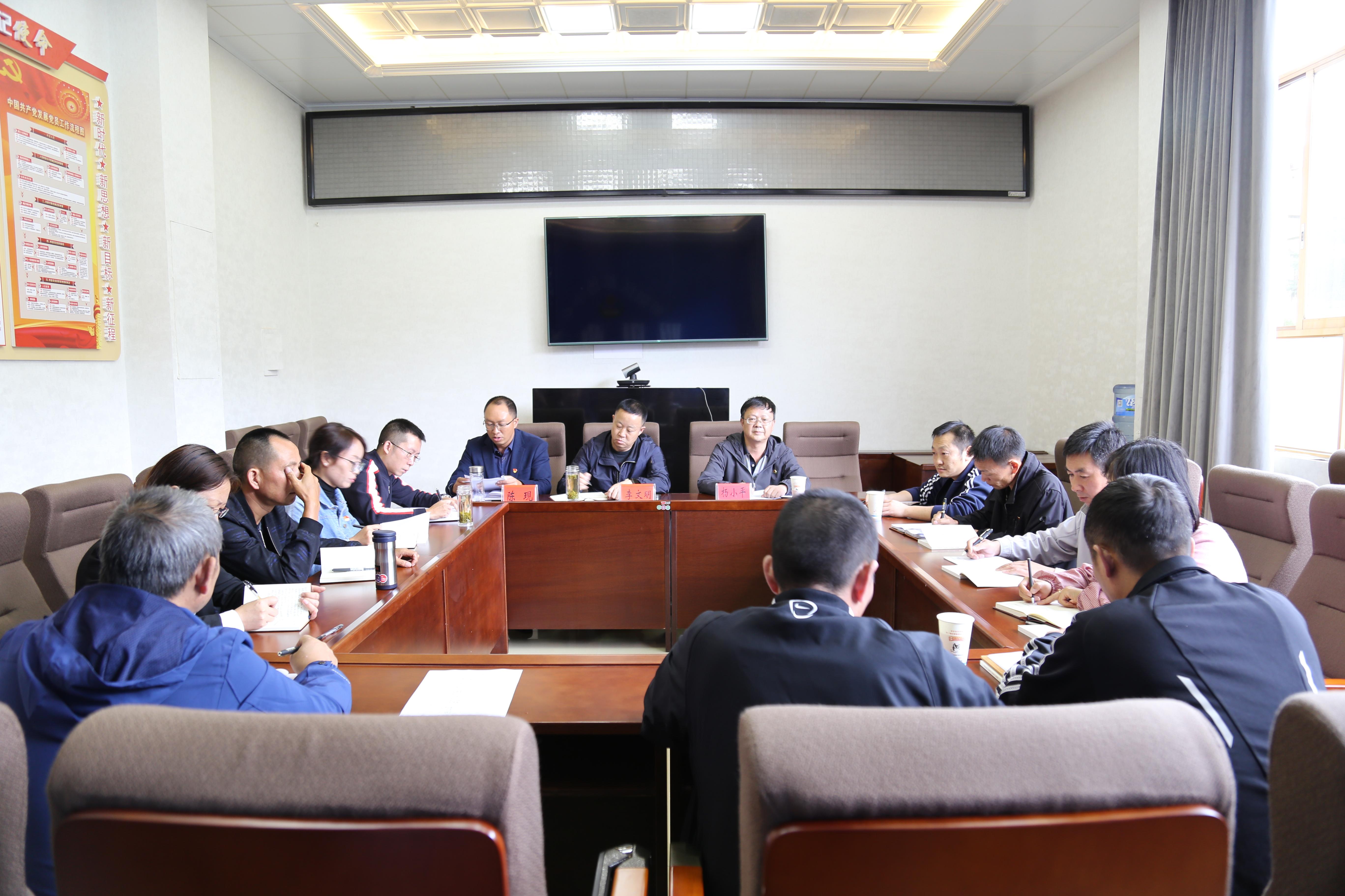 """区委政法委召开""""不忘初心、牢记使命""""主题教育工作会议"""